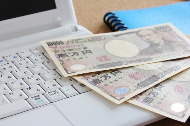 サラリーマン 副業 20万円