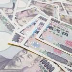 日本で一番の金持ちって?いつかは載りたい長者番付への道!