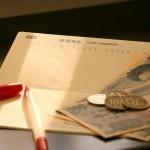 金利が高い地方銀行のネット支店が狙い目!口座開設のポイント