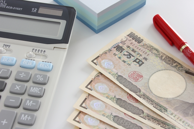 貯金 貯蓄 種類